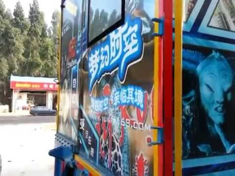 7d cinema mobile truck for sale and lease
