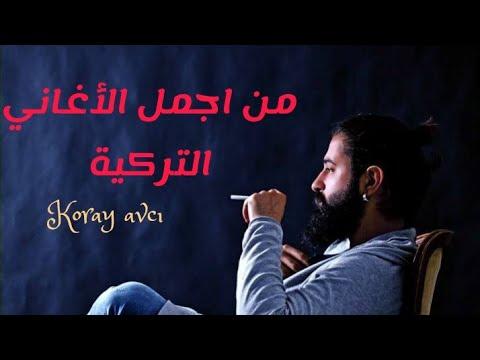 Motarjam الفيلم العشق يشبهك Aşk Sana Benzer المترجم للعربية