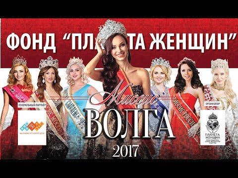 мира мария смотрич мисс россия Владивосток молча проглотит