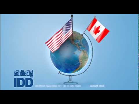 Country-wise IDD Promotion - USA & Canada (Sinhala)