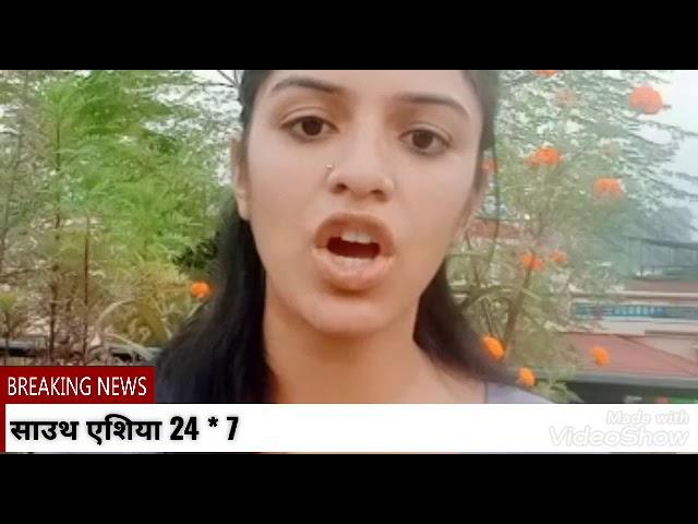 Murder in Prem nagar