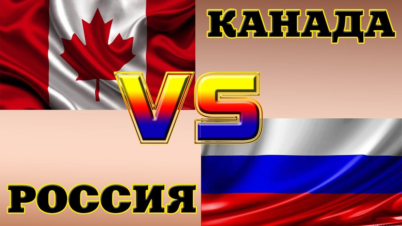 фото россия-канада хоккей