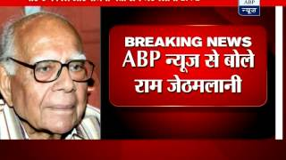 Prez polls: Ram Jethmalani to fight against Pranab Mukherjee