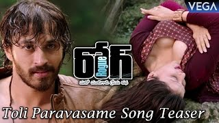 Rogue Movie Songs   Toli Paravasame Song Teaser   Latest Telugu Movie Trailers 2017