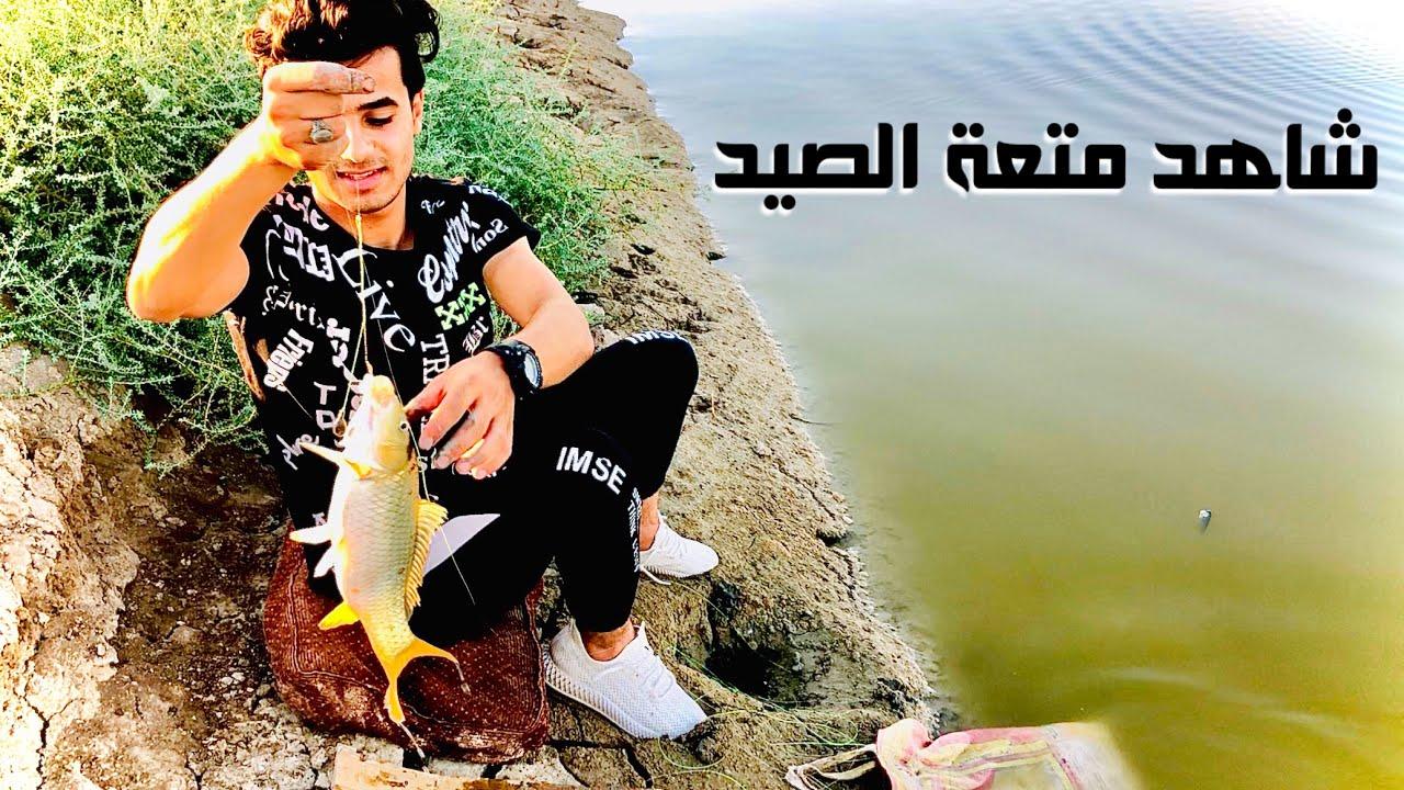 صيد الكارب .. السمتي/ حسين يحيى