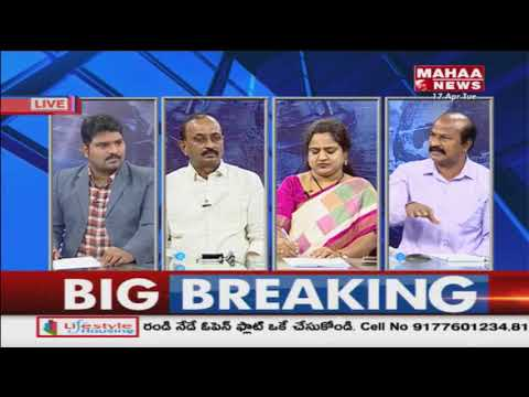 Special Discussion On AP CM Chandrababu Hunger Strike | Mahaa News