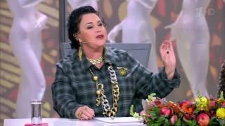 Модный приговор HD (02.11.16) Ревнивая Виктория Травкина 34