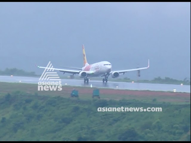 Big aircrafts to start service from karipur airport soon