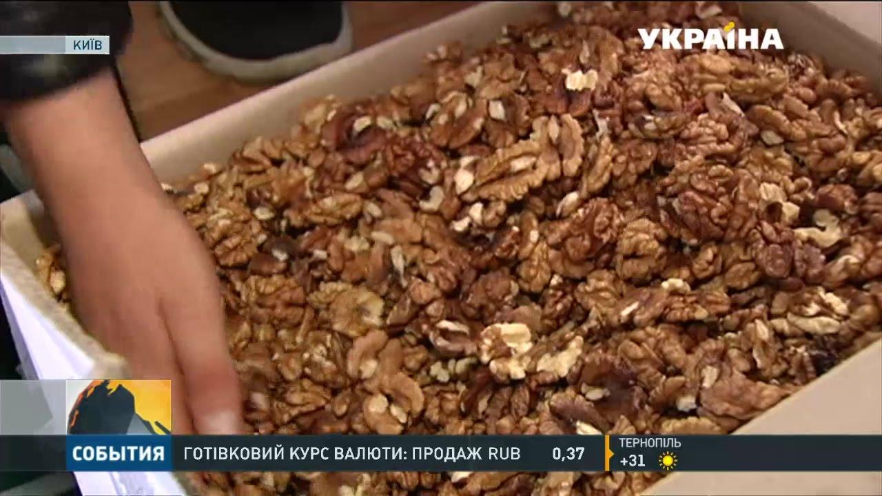 Скільки українці заробляють на волоських горіхах