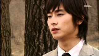 궁 - Princess Hours, 15회, EP15, #01