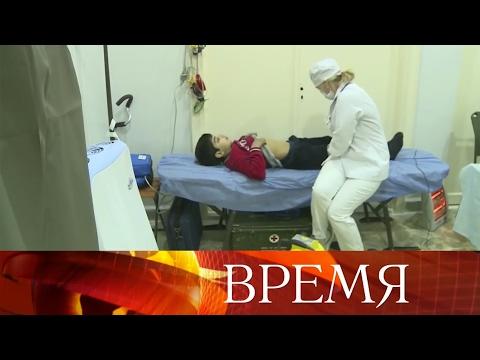 Минобороны РФоткрыло для жителей Алеппо современный медицинский центр.