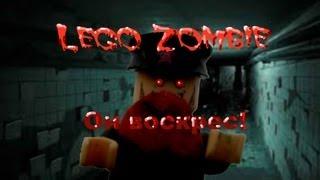 Лего зомби - Он воскрес!