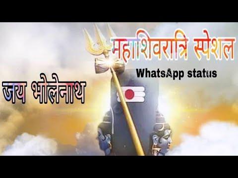 mahashivratri-special-।।mera-bhola-he-bhandari.-।-मेरा-भोला-है-भंडारी।।-whatsapp-status-...