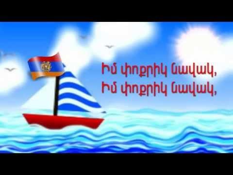 Im Poqrik Navak.Karaoke Official Music Video 2014 HD