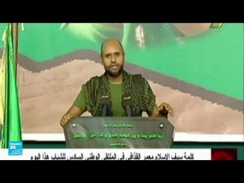 سيف الإسلام القذافي يريد العودة للحياة السياسية.. ما التفاصيل؟