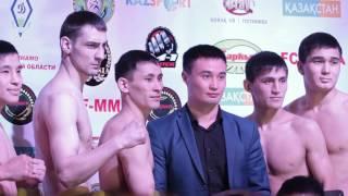Турнир по смешанному единаборству FCF MMA Кокшетау