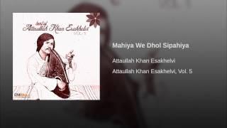 Mahiya We Dhol Sipahiya