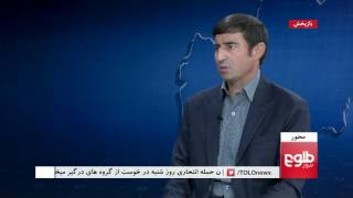 MEHWAR: List Of Nominees For Ministries Completed