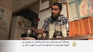 هذه قصتي-عبد الله أبو حجر ابتكار في مواجهة الحصار