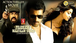 Malayalam Dubbed Action Movie Thriller Movie Family Entertainment Movie Latest Upload 1080 HD