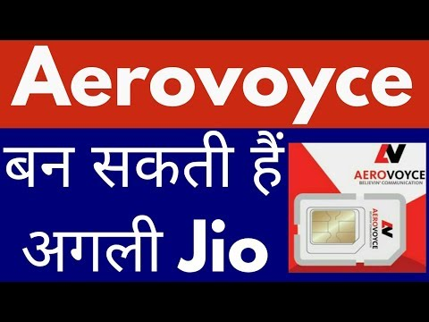 Jio Airtel New Competitor - Total Free Interenet By Aerovoyce Sim