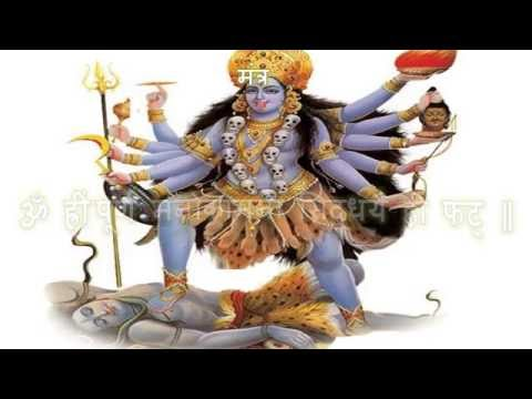Mantra To Fulfill Any Wish Mahavidya Kali Mantra