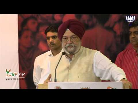 Why BJP explains Shri Hardeep Singh Puri