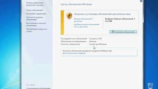 Брандмауэр и Центр обновления в Windows 7 (22/29)