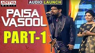 Paisa Vasool Audio Launch Part-1 || Balakrishna || Puri Jagannadh || ShriyaSaran