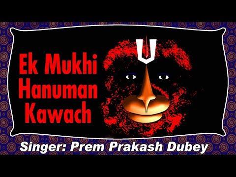 Ek Mukhi हनुमान कवच !! Prem Prakash Dubey !! Stotra !!Ram Ke Hanuman !! Full Song !! 2015