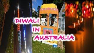 Diwali in Australia 2017 | First Vlog  #diwalivlog