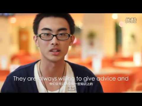 Propaganda of Xi'an Jiaotong Liverpool University