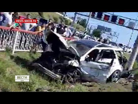 В Сочи произошло смертельное ДТП