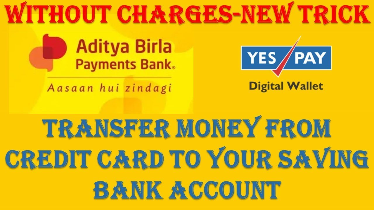 How to transfer money to the Savings Bank card