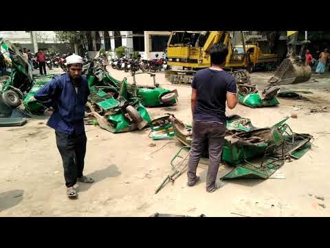 CNG Auto Rickshaw Destroying in BRTA office Dhaka Bangladesh part 1