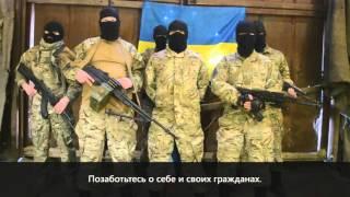 Обращение полка Азов к Нидерландам (Субтитры на русском)