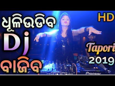 odia-new-dj-tapori-bass-hard-mix-2019