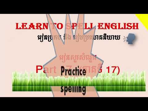 Learn To Make Questions In English And How To Spell English Part
