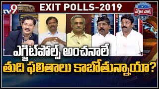Exit Polls 2019 Results out : How reliable are they? : Election Watch  - TV9