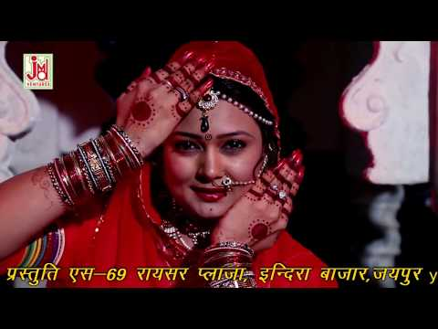 Rajasthani DJ Song 2019 | LE PHOTO LE - ले फोटो ले | Gori Nagori का धमाकेदार सांग जरूर सुने