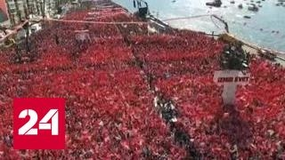 Турецкий марш. Специальный репортаж Марии Гладких