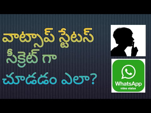 How To See Others Whatsapp Status Without Knowing Them Youtube