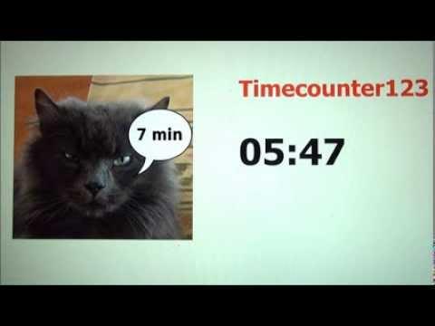alarme 7 minutes