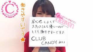 CLUB DIORのお店動画
