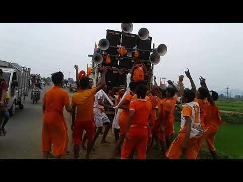 Balarampur bolbom dance video