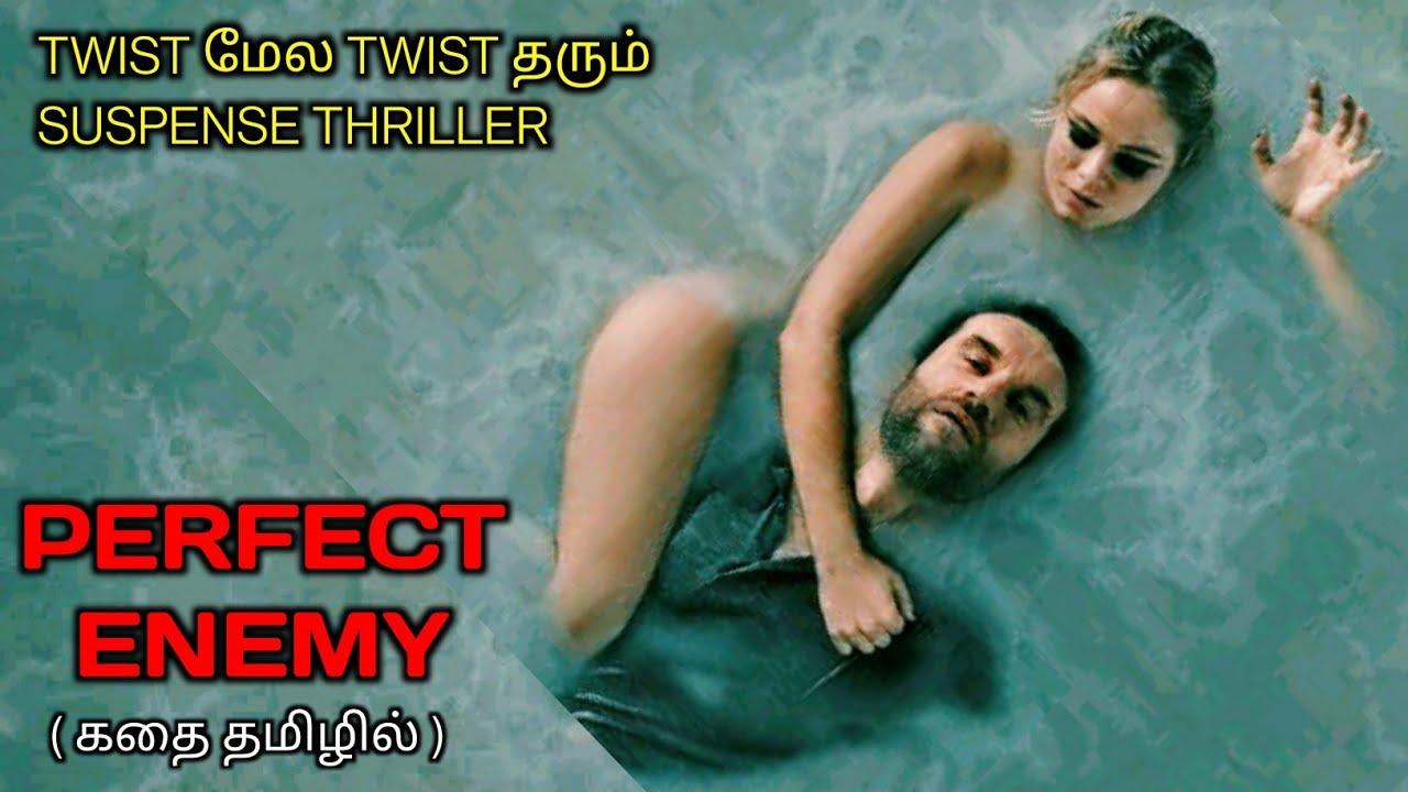 இவள் விடாது துரத்தும் விடாது கருப்புl voice over|AAJUNN YARO|movie Story & Review in Tamil|