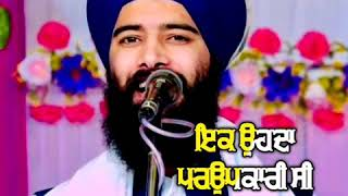 Download Lagu Gall kariye Sikh sardaran di - Bhai Mehal Singh kavishri jatha | WhatsApp video status MP3