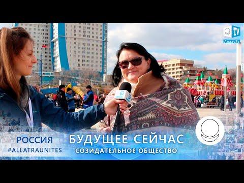 Гурьева Татьяна (Россия, Волгоград). Социальный опрос «Будущее сейчас»