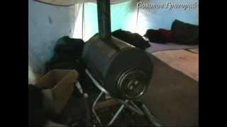 Самодельная печка для зимних походов..