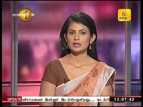News1st Lunch Time News Shakthi TV 1pm 03rd August 2017